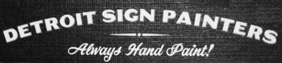 DSP.logo